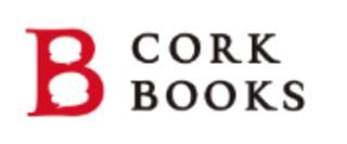 コルクBooks