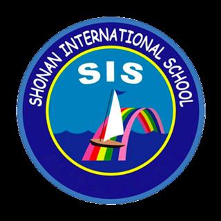 湘南インターナショナルスクール