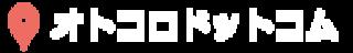 オトコロドットコム株式会社