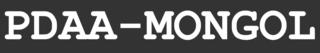 PDAA-MONGOL