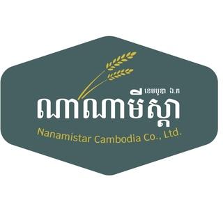 Nanamistar (Cambodia) Co., Ltd.